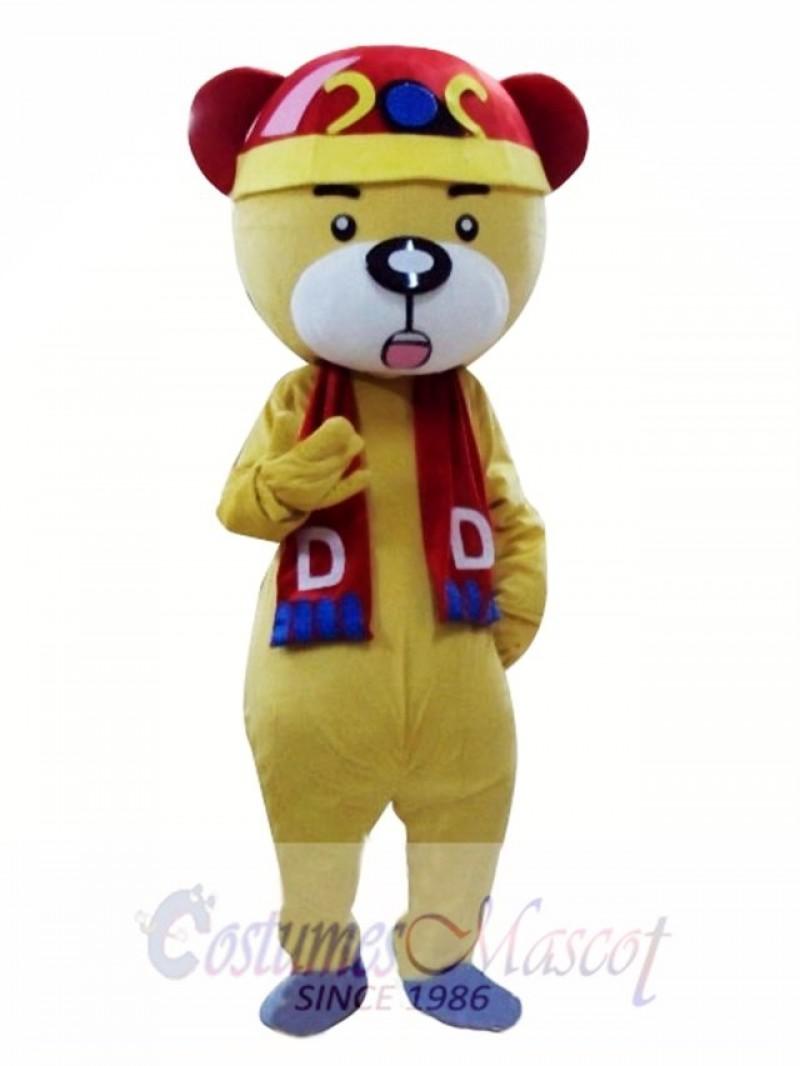 Chinese Bear Mascot Costume