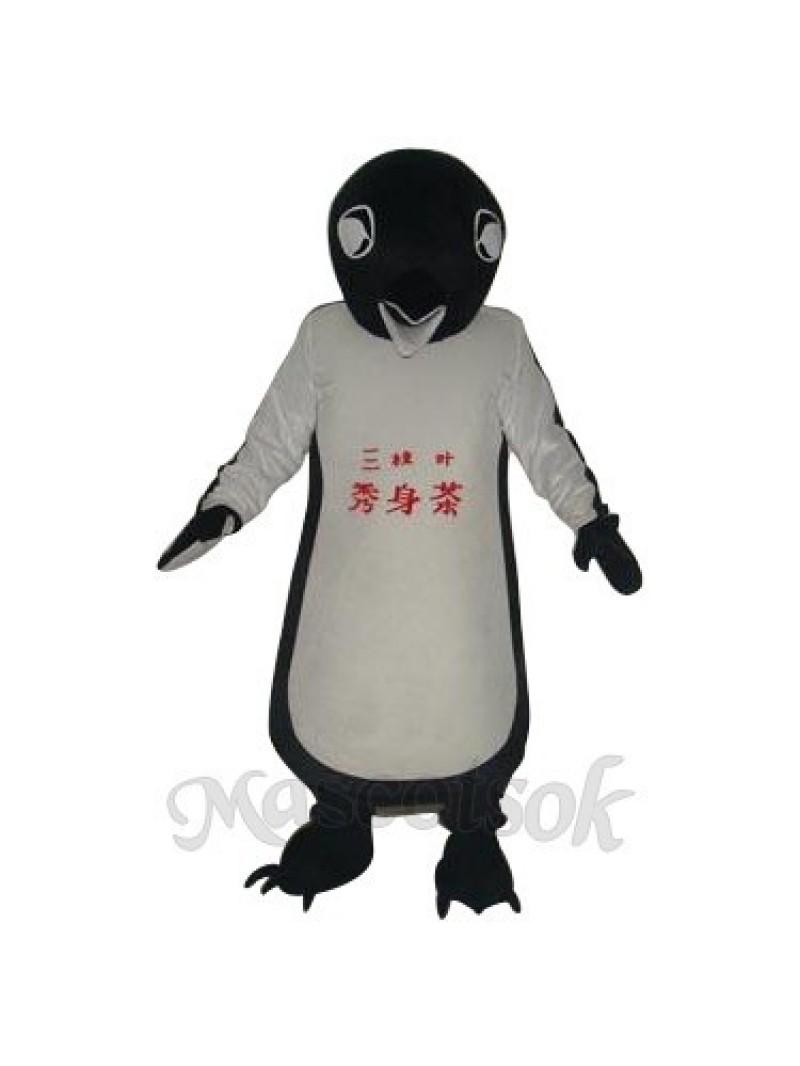 Three Branches Penguin Mascot Adult Costume