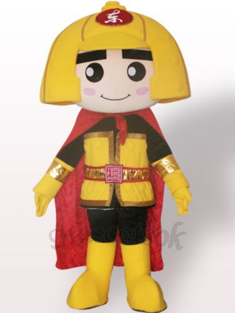 General Plush Adult Mascot Costume
