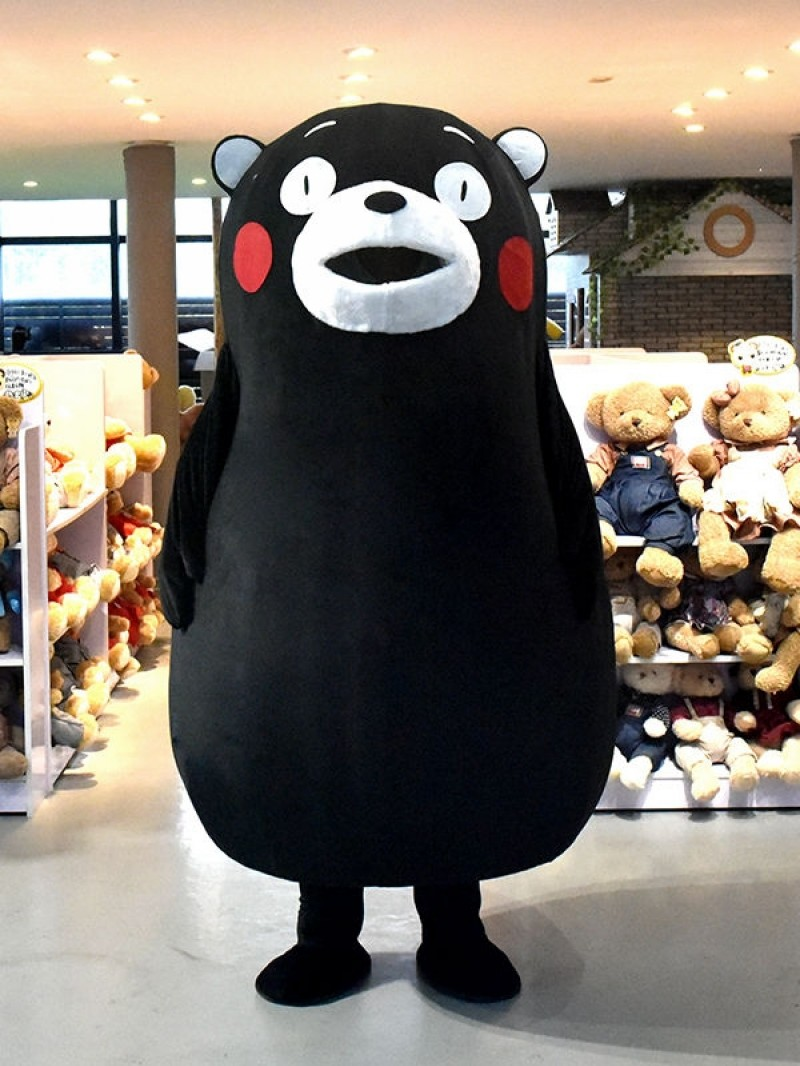 Kumamon Bear Mascot Costume