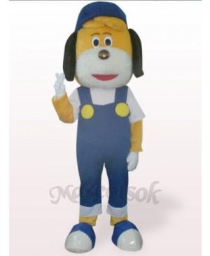 Blue Dog in Hat Plush Mascot Costume