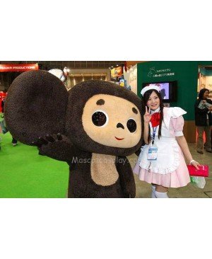 Cheburashka Russian Monkey Mascot Character Costume Fancy Dress Outfit
