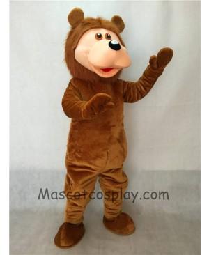 Cute Brown Bear Adult Mascot Costume