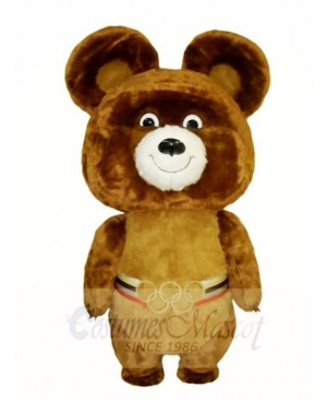 Brown Bear Mascot Costumes Animal